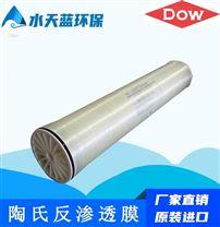 陶氏BW30-365苦咸水反渗透膜价格