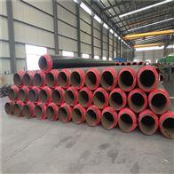 DN350聚氨酯预制地埋式防腐发泡保温管