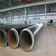 529*8钢套钢直埋式热力蒸汽发泡保温管道