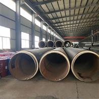 管径273*6高密度聚乙烯热力直埋保温管