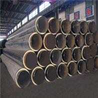 管径325聚氨酯直埋式防腐无缝保温钢管