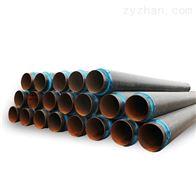 219*6钢套钢预制架空式防腐蒸汽保温管