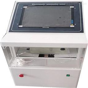 JW-JDSJ-5500医用静电衰减性能测试仪