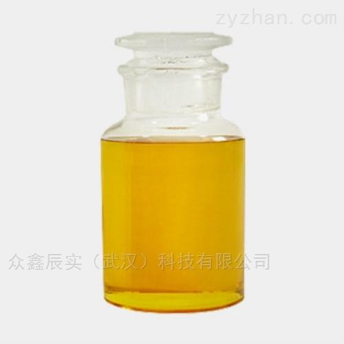 1-氯-3-甲基-2-丁烯