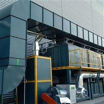 低浓度VOCs有机废气处理蓄热式焚技术