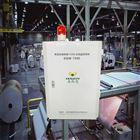 OSEN-VOCs大连市化工业废气VOCs在线监测设备