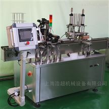 HCOLF-M100非标定制六头深孔板灌装机
