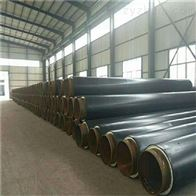DN200高密度聚乙烯预制地埋式外护套管