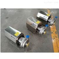 YAG耐干磨卫生泵耐空转泵不锈钢耐磨泵高效节能