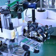HC-132020廠家定製臥式貼標機