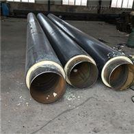 DN300高密度聚乙烯直埋热力采暖保温管
