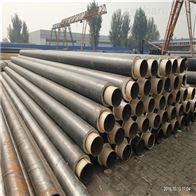 管径377钢套钢热水防腐蒸汽发泡保温管