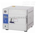 TM-XD35J滨江医疗台式蒸汽灭菌器