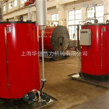1吨燃气蒸汽锅炉厂家