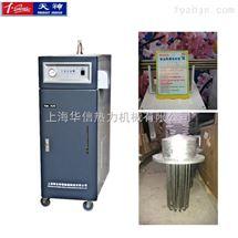 WDR0.06-0.7-90/70承压电热水锅炉