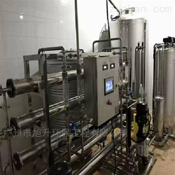 生物制药纯化水设备公司