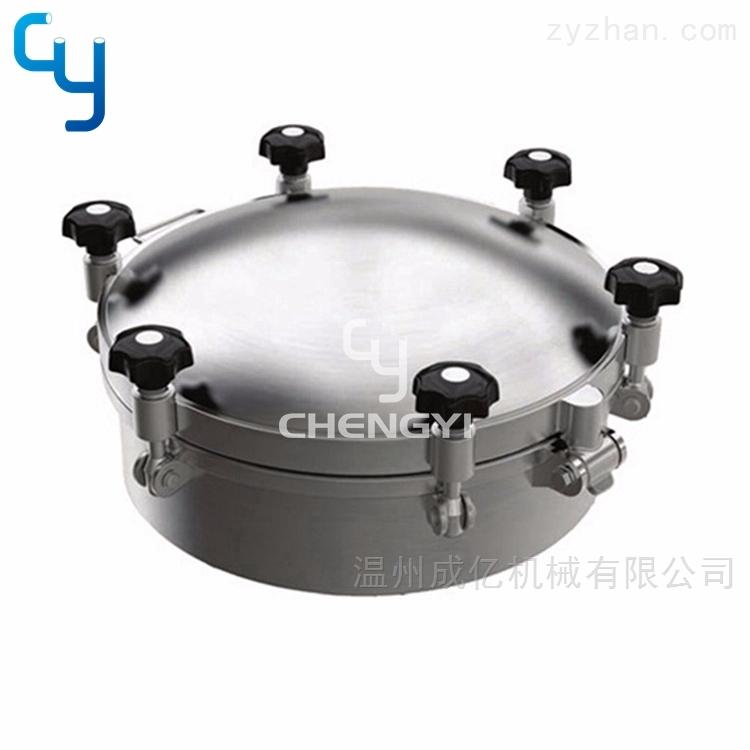 卫生级圆形高压人孔MH51
