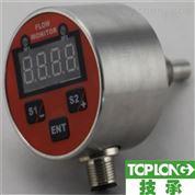 数显型热式流量传感器