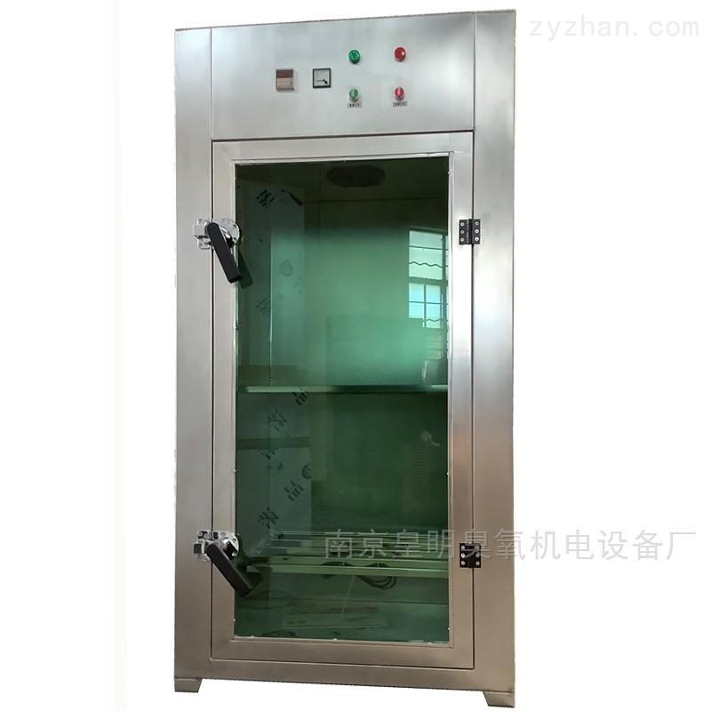 可视玻璃门臭氧灭菌柜