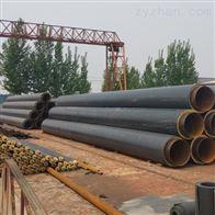 管径478*8聚氨酯防腐地埋式供水保温管道