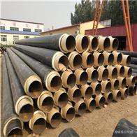 钢套钢预制架空式高温蒸汽发泡保温管道