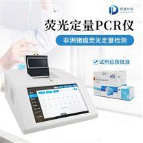 荧光定量pcr检测仪器