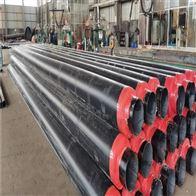 管径529*8聚氨酯蒸汽地埋式无缝保温管道