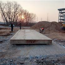 武汉回收二手旧地磅维修移位售后安装检修