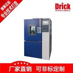 DRK255恒温恒湿箱 织物透湿量仪(带透湿杯)