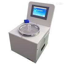 微晶纤维素JX20000294标准空气喷射筛