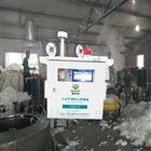 OSEN-FC寶安工業打磨車間粉塵自動監測設備