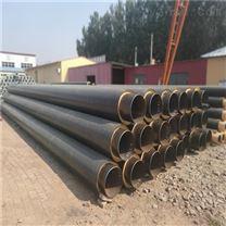管径219钢套钢地埋式预制防腐供热保温管