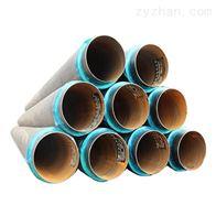 377*7城镇改造室外直埋式蒸汽发泡保温管