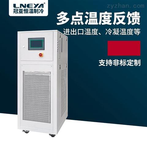 流体控温装置chiller unit保养知识
