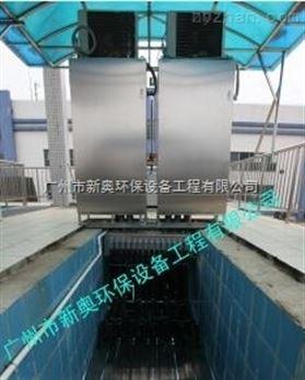 XARU-320W-11-8明渠紫外线消毒设备