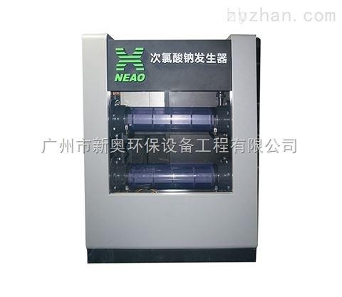 XARWL-2000电解食盐次氯酸钠发生器