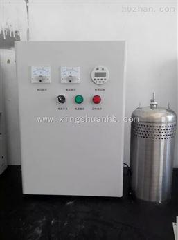 WTS-2B内置式水箱消毒器