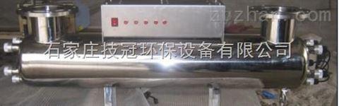 湖南蓝山环保型紫外线消毒器
