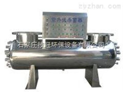 湖南溆浦环保型紫外线消毒器