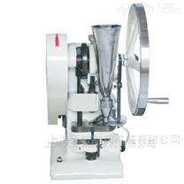 TDP系列单冲压片机