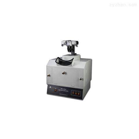 精科紫外可见透射反射仪WFH-201BJ