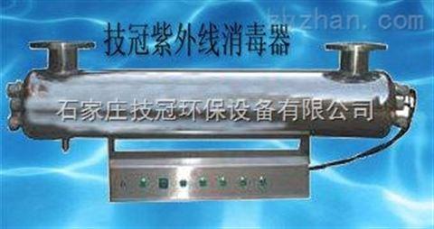 河南淮阳紫外线消毒器