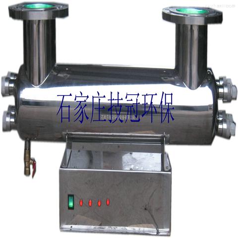 广东新会紫外线消毒器高强度空气消毒器