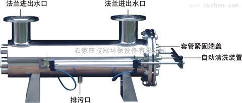 广东赤坎高强度紫外线空气消毒器