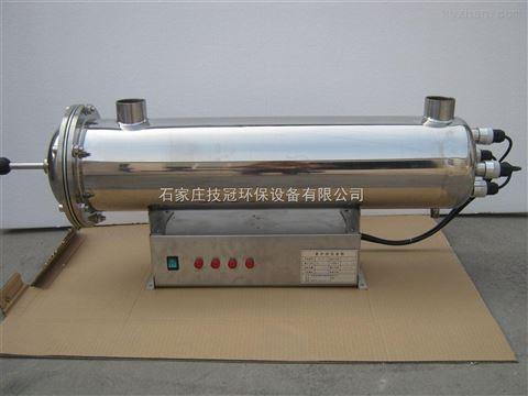 JG-600紫外线杀菌设备安阳紫外线消毒器