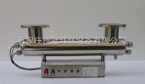 JGX-500南阳紫外线消毒器管式紫外线消毒器