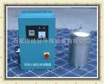 水箱消毒机江苏苏州水箱自洁消毒器