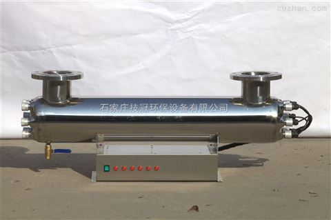 JGCYZ-300船用紫外线消毒器