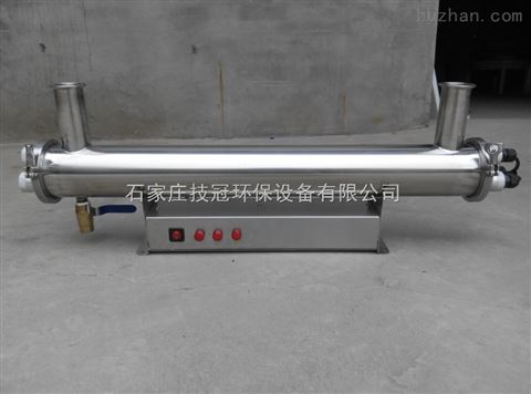 JGGZ-900景观用水紫外线消毒器
