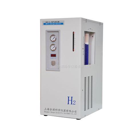 全浦氢气发生器QPH-500II